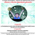 dipendenze droghe alcol tecnologia